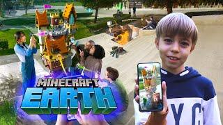 Майнкрафт в реальной жизни! Minecraft EARTH!