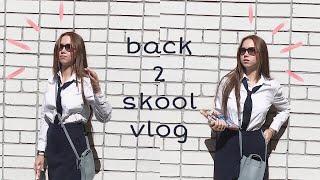 ПЕРВЫЙ ДЕНЬ В ШКОЛЕ // 1 сентября // back to school vlog