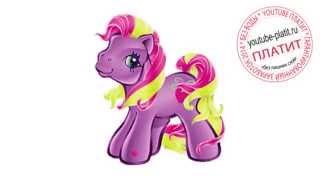 Смотреть май литл пони онлайн  Как нарисовать пони карандашом(СМОТРЕТЬ МАЙ ЛИТЛ ПОНИ ОНЛАЙН. Как правильно нарисовать героев мультфильма мой маленький пони карандашом..., 2014-10-13T14:10:25.000Z)