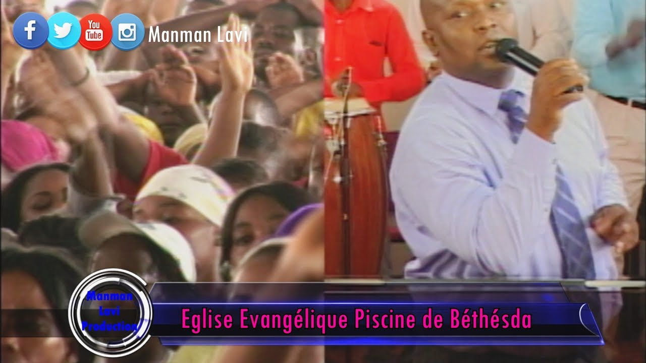 Eglise evangelique piscine de bethesda pasteur marcorel for Piscine de bethesda