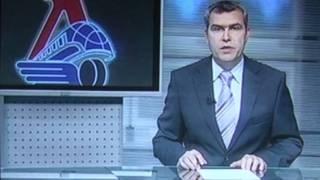 Гибель ХК Локомотив. Ярославль