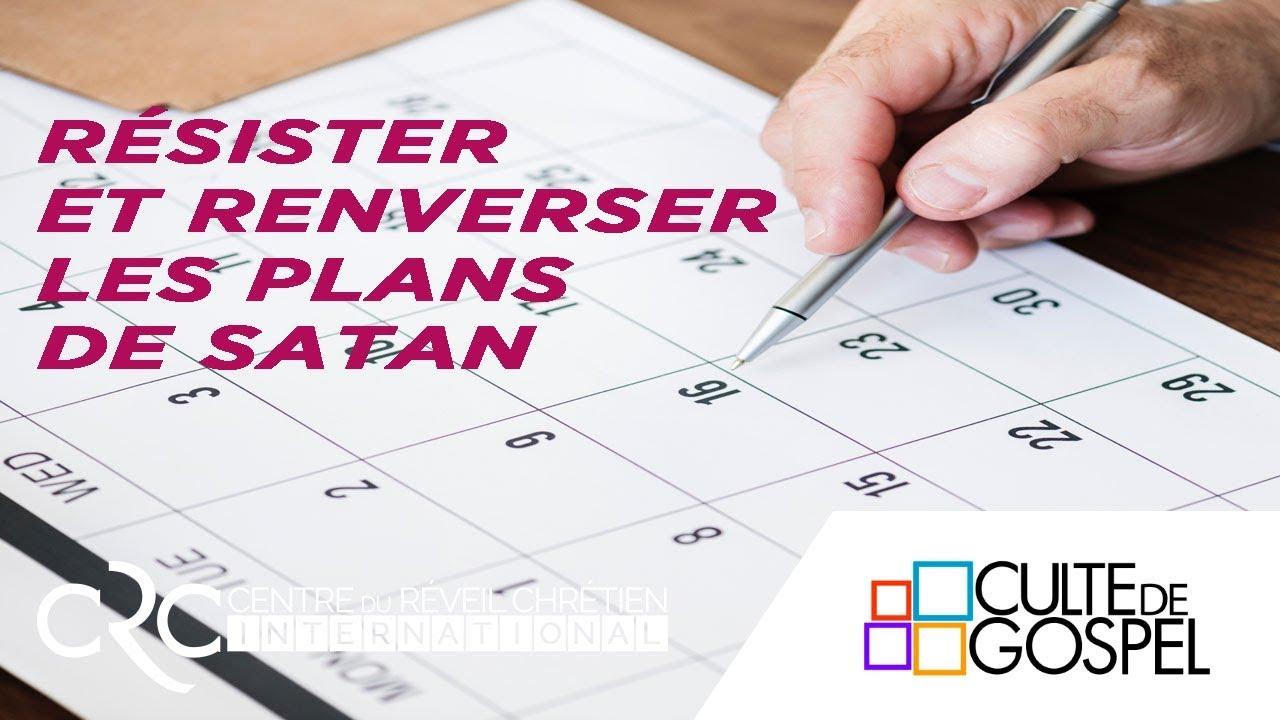Pst David Goma: Vaincre son ennemi - Résister et renverser les plans de satan