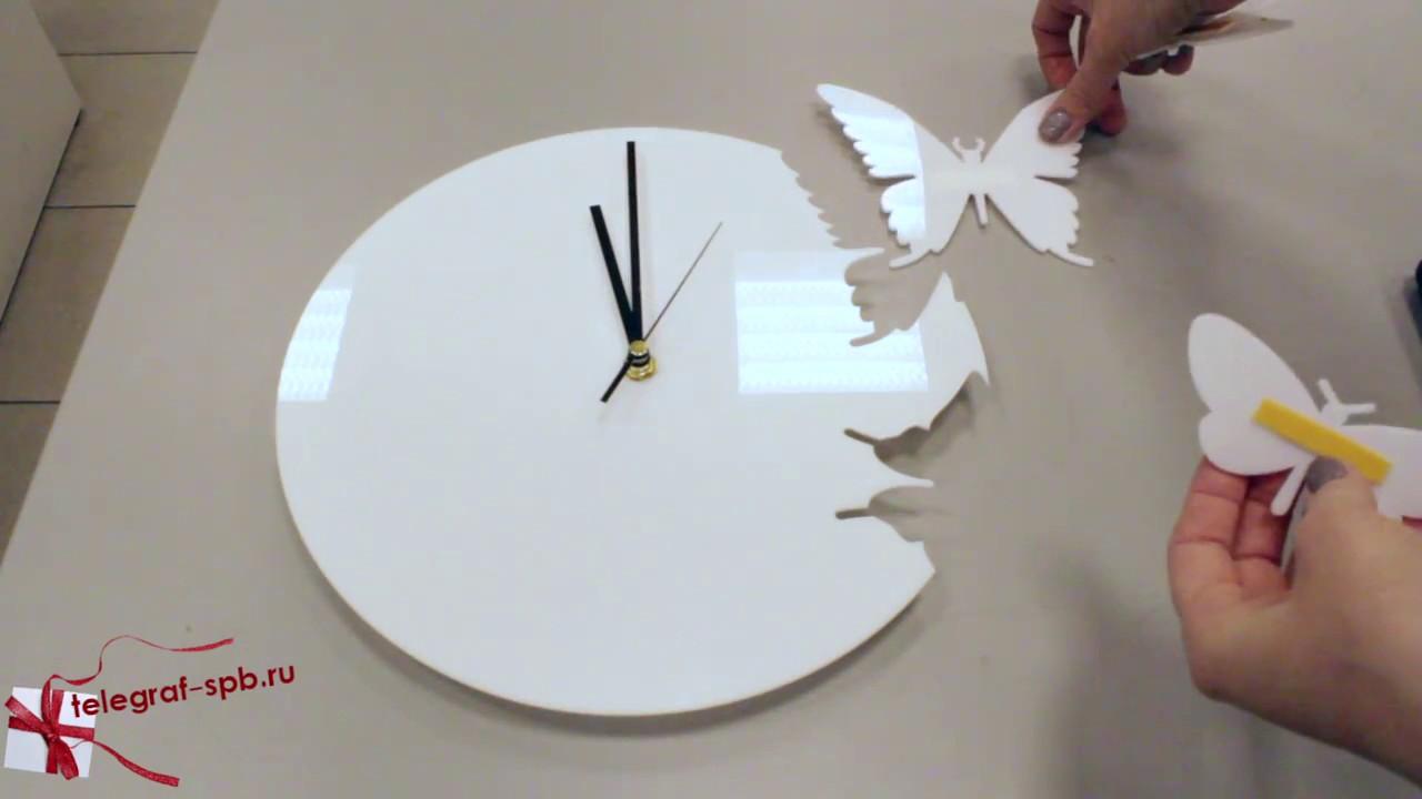 DIY: Как сделать 3D бабочки на стену - YouTube