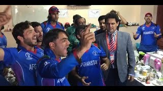 Afghanistan Cricket Team Celebration In Hotel Ofter Beating Ireland By To Qualify For WC2019 Part 2