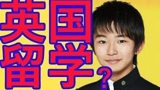 今回ご紹介する動画はこちら☆ 大橋のぞみ、加藤清史郎…可愛い天才人気子...