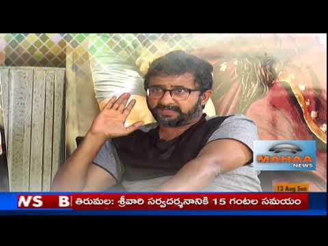 Pawan Kalyan is a Good Person | Director Teja Exclusive Interview | Face to Face | Promo |Mahaa News