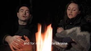 The Ukrainians - Чи знаеш ти?  Chi znaesh ty? Do you know? OFFICIAL VIDEO