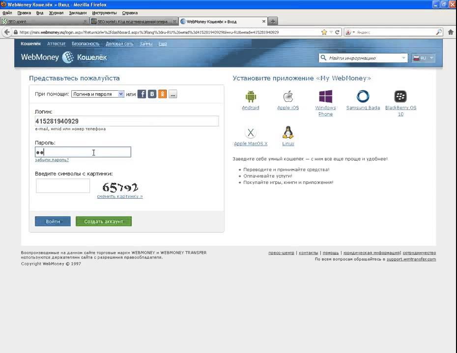mozilla займы банки онлайн кредит наличными без справок на карту