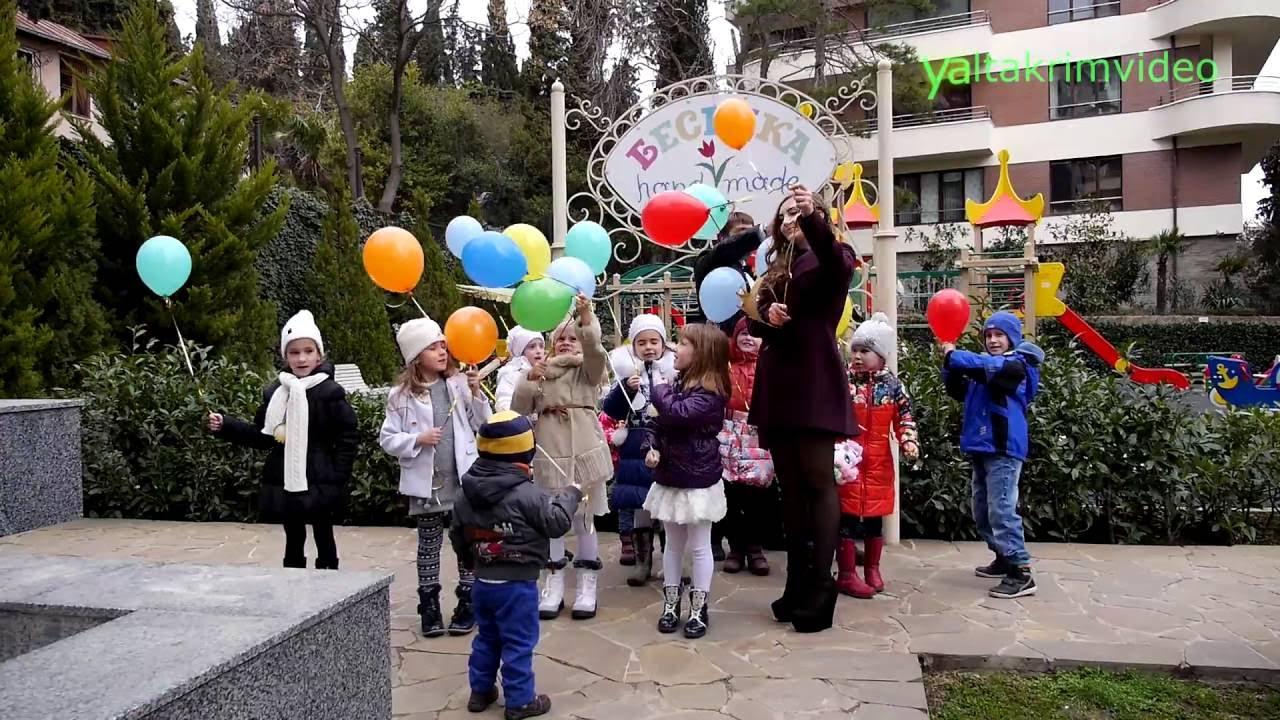 Детский праздник ялта детский праздник поиск клада дома
