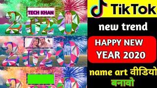 Tik Tok New trend happy New year 2020 photo art tutorial happy New year 2020 kaise bnaye