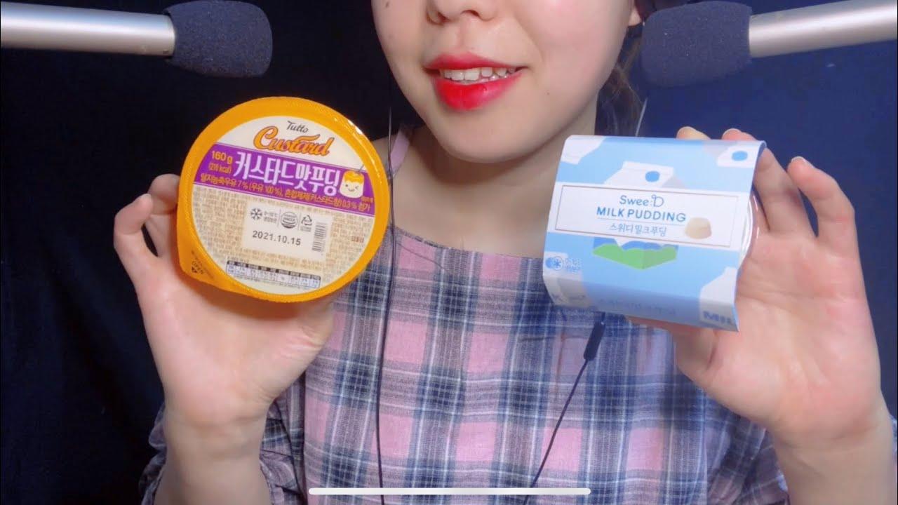 한국어ASMR 커스터드푸딩,스위디푸딩 새로운맛! Pudding eating sound