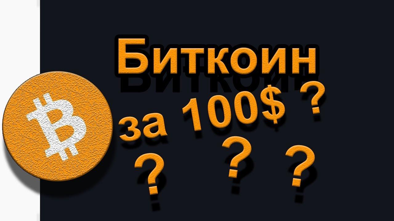 trading 212 criptovalute acquistare bitcoin attraverso ameritrade