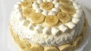 Торт кокосово-банановый (261 ккал/100 гр)