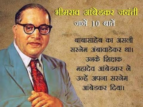 Bhim books ambedkar hindi pdf dr in rao