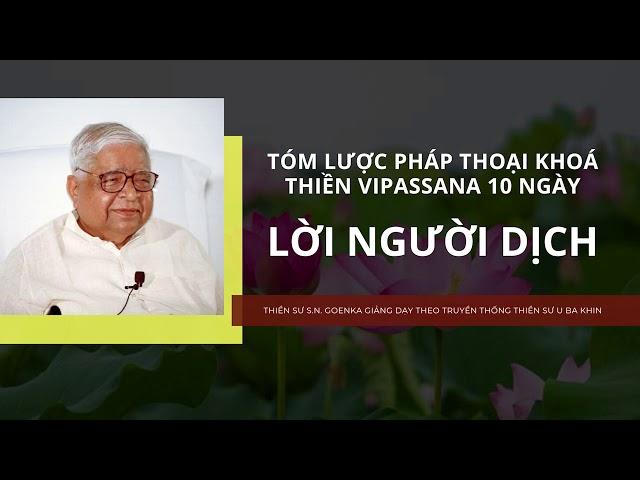 [Tóm lược pháp thoại khóa thiền Vipassana 10 ngày] LỜI NGƯỜI DỊCH - Thiền sư S.N. Goenka