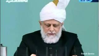 Проповедь Хазрата Мирзы Масрура Ахмада (08-07-2011)