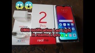 Notification light in realme 2