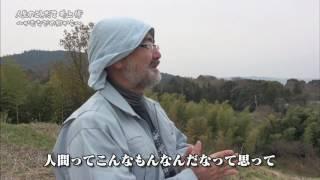 2017.06.05.奈良テレビにて放送された「かむなびの郷・ドキュメンタリー...