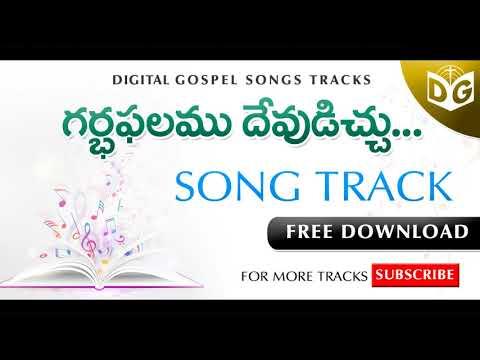 Garbaphalamu Song track || Telugu Christian Songs Tracks || BOUI Tracks, Digital Gospel