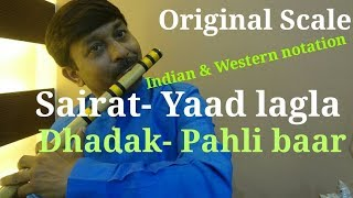 Dhadak song Pahli Baar Piano notes, Sairaat  Yad lagla simple  | G synth musica | Milind dangre