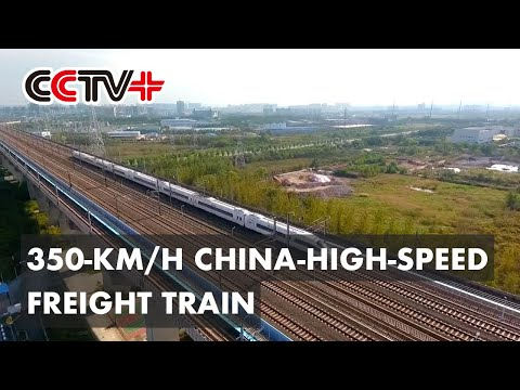 350-km/h High-Speed Freight EMU Train Rolls off Assembly Line in North China City
