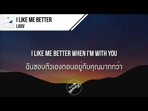 แปลเพลง I Like Me Better - Lauv