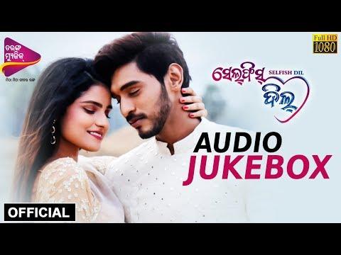 Selfish Dil: Official Audio Jukebox | Odia Movie | Shreyan, Suryamayee | Tarang Music