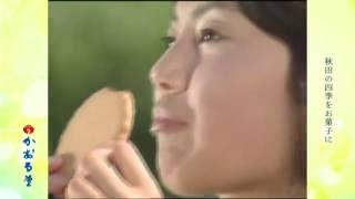 「カオルサブレ」 まあるい形の「カオルサブレ」はサクサクの食感とほん...