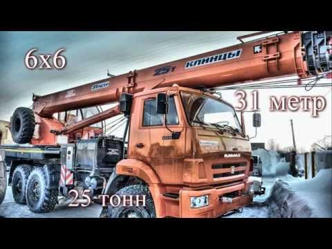 Автомобильный кран КС-55713-5К-4 на шасси КАМАЗ 43118-46, Клинцы