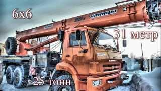 Автомобильный кран КС-55713-5К-4 на шасси КАМАЗ 43118-46, Клинцы(Представляем вашему вниманию автокран Клинцы КС-55713-5К-4 на полноприводном вездеходном шасси КАМАЗ 43118-46...., 2015-01-26T09:35:33.000Z)