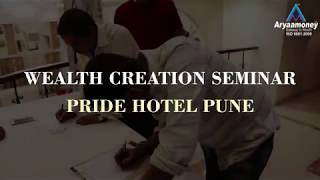 Share Market:Aryaamoney: Wealth Creation Seminar: Stock market classes in Pune