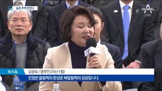 패럴림픽 성공 '숨은 조력자'에 김정숙 여사도?