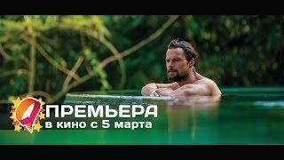 Духless 2 (2015) HD трейлер | премьера 5 марта