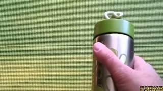 Обзор бутылки для воды Aladdin CHISS, 0.7L
