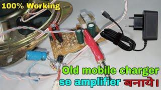 Audio amplifier video clip