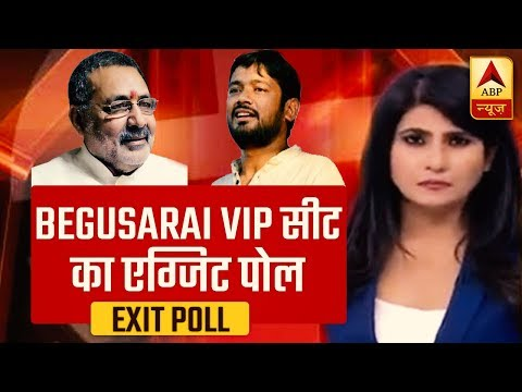 ABP Exit Poll 2019: A Neck-And-Neck Battle Projected In Begusarai | ABP News