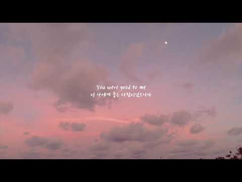 Jeremy Zucker&Chelsea Cutler - You were good to me [가사해석/번역/자막]