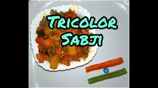 Tri Colour Sabji || Independence Day Special || Quick And Simple Recipe