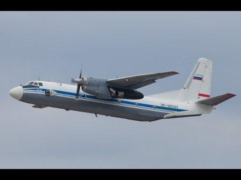 Aн-26 RF-26282 Аэропорт Владивосток. Кневичи.