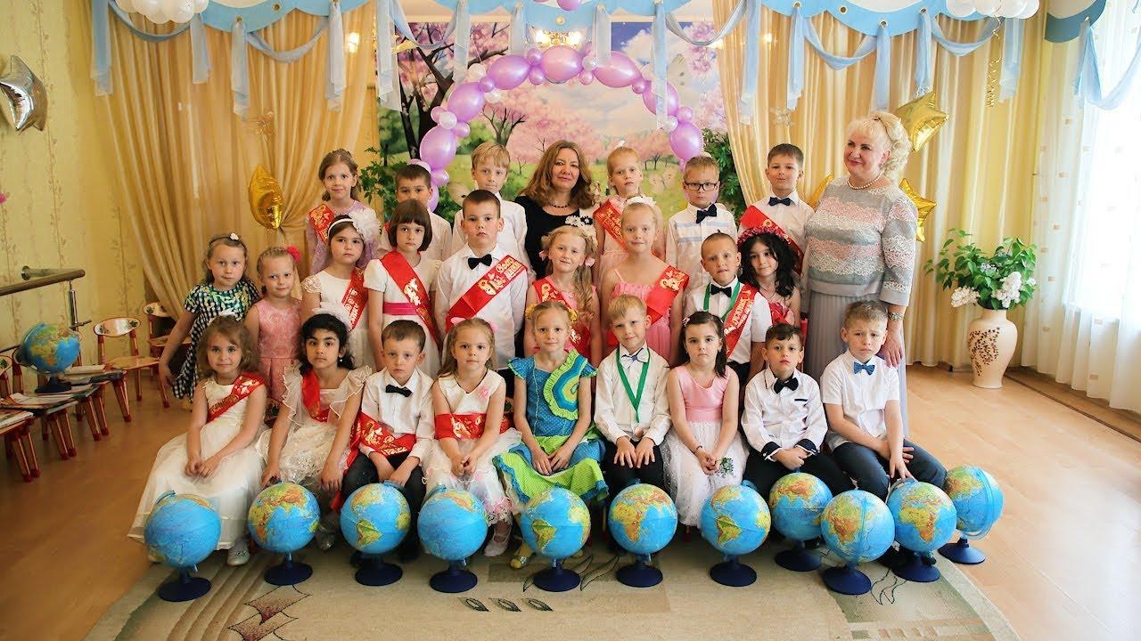 Звёздный выпускной утренник в детский саду 1041 Росинка 2018
