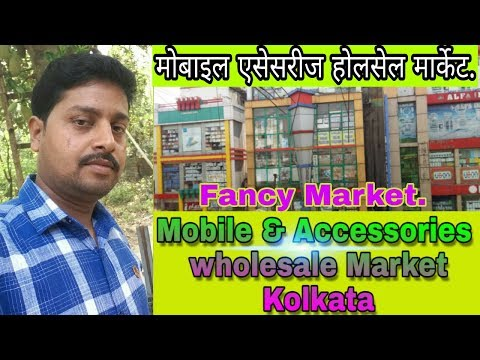 Mobile and accessories wholesale market kolkata.