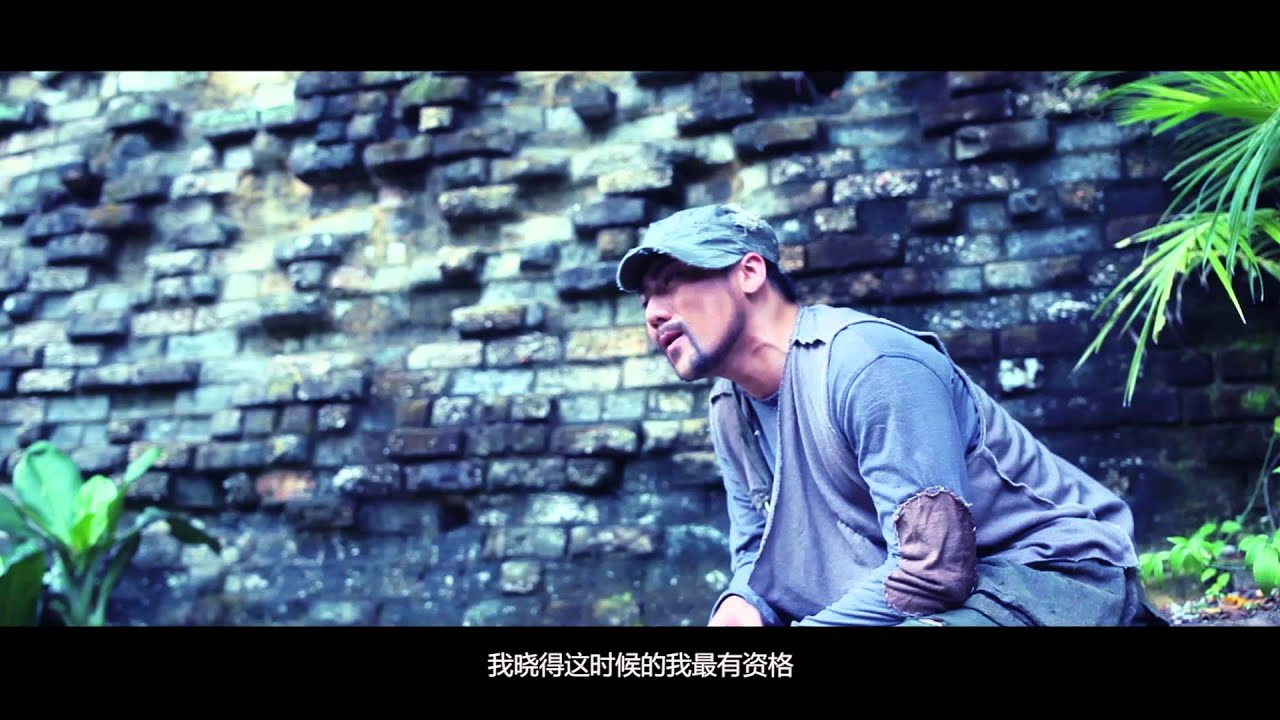 Max Ku 古孟杰 - 沒什麼不可能的 || 「丐世英雄」電影原聲帶 (官方完整版MV)
