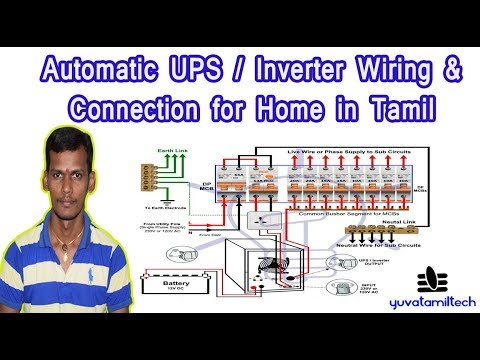 Automatic Ups Inverter Wiring Connection For Home In Tamil Youtube