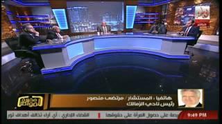 فيديوـ رئيس الزمالك بكشف أسباب الانسحاب من الدوري
