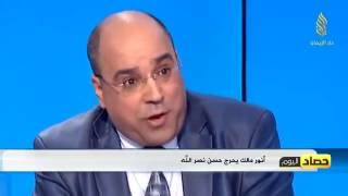 تقرير دار الإيمان: أنور مالك يحرج حسن نصرالله مجدداً
