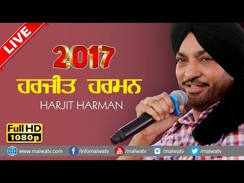 HARJIT HARMAN ● at BABA RATTA PEER JI - 2017 ● MOHAN BHANDARI ● FULL HD