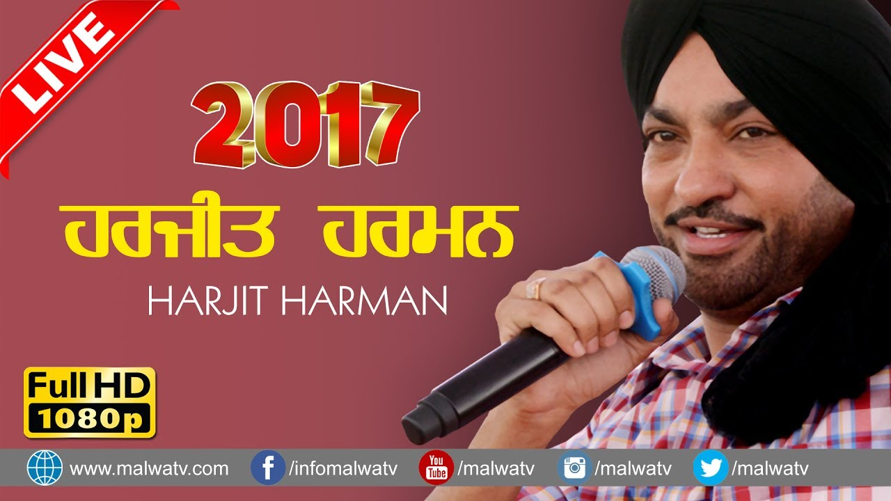 HARJIT HARMAN ● at BABA RATTA PEER JI - 2017 ● MOHAN BHANDARI ● FULL HD
