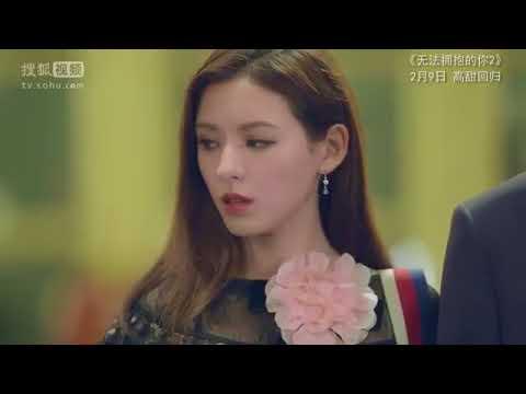 《无法拥抱的你 I Can't Hug You OST》插曲《我以为 Wo Yi Wei》(Based on Untouchable, a webtoon )