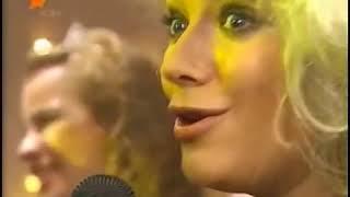 Велика Різниця - Катерина Осадча