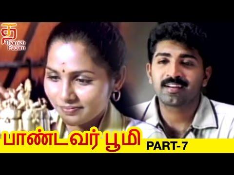 Pandavar Bhoomi Tamil Full Movie | Part 7 | Arun Vijay | Shamitha | Rajkiran | Thamizh Padam